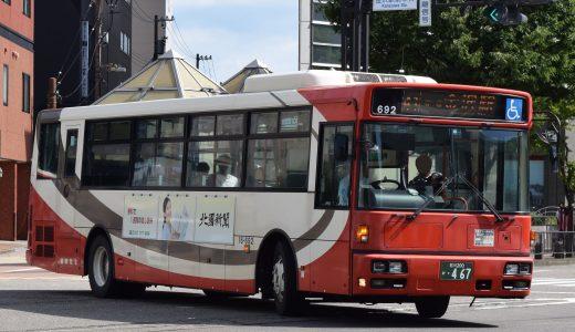 石川200か・467
