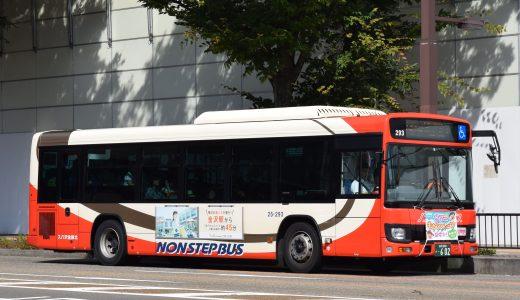 金沢200か・602
