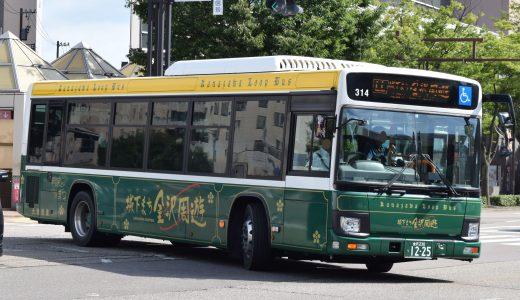 金沢230う1225
