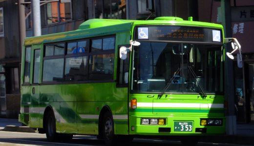 富山200か・353(←習志野200か・209)