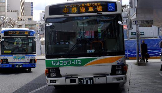 千葉200か3081(←習志野200か・772)