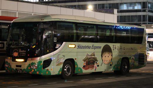 静岡200か・651