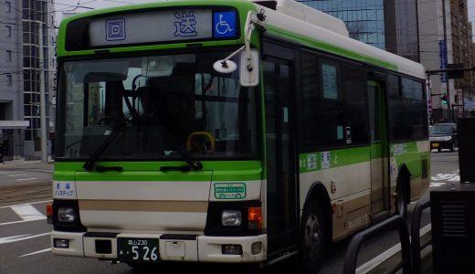 富山230あ・526