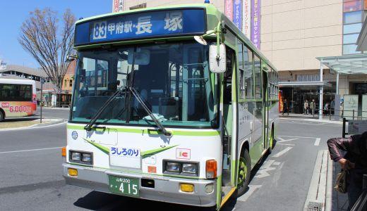 山梨200か・415