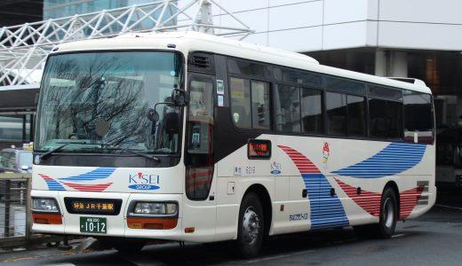 成田200か1012