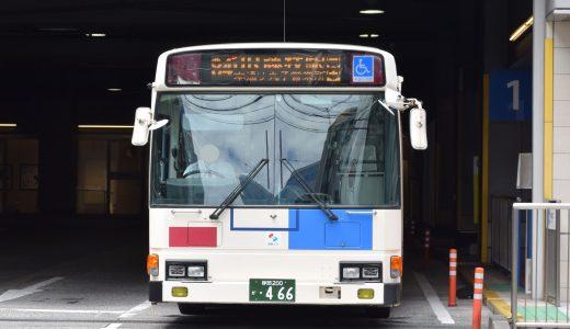 静岡200か・466