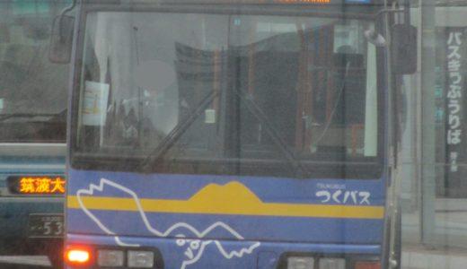 土浦200か・834