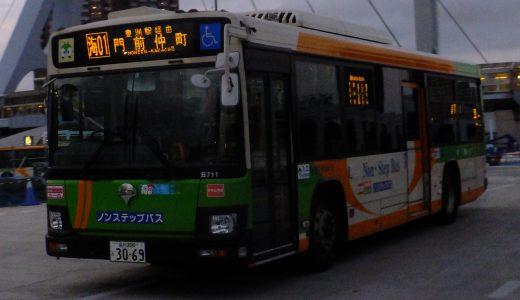 品川200か3069