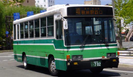 秋田22い・702