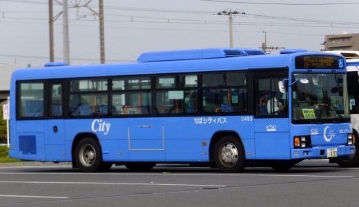 千葉230あ・493(←習志野200か・748)