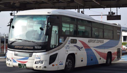 成田200か・331