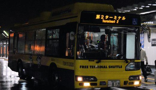 成田200か・812