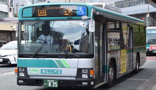 浜松200か・835