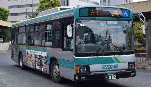 浜松200か・882