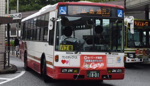 広島200か1801