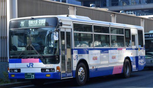 京都200か‥19