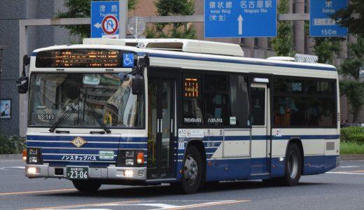 名古屋200か2306