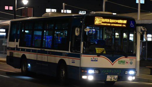 野田200か・694