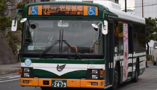 神戸200か2479