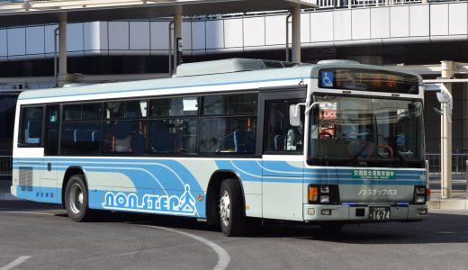 土浦200か1674