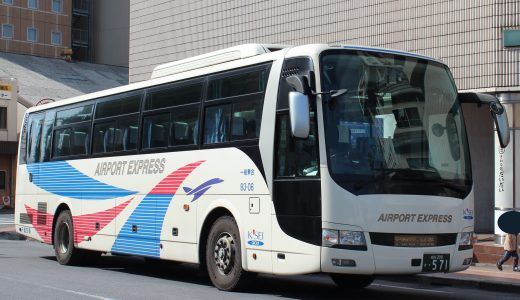 成田200か・571