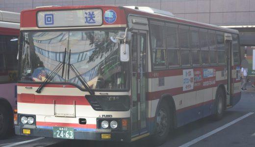 福島22か2463