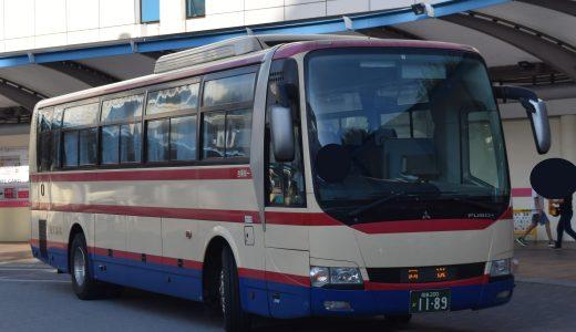 福島200か1189