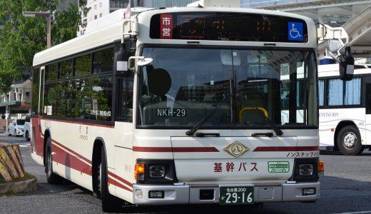 名古屋200か2916