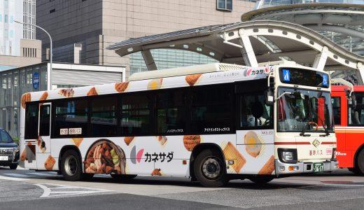 名古屋200か3617