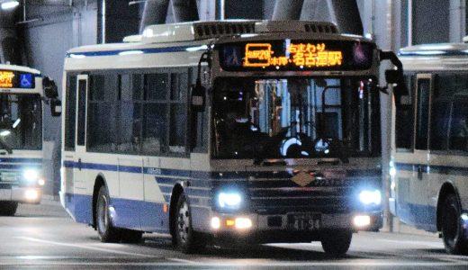 名古屋200か4194