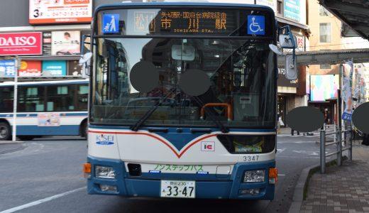 野田230あ3347