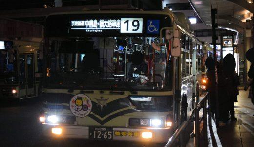 京都200か1265
