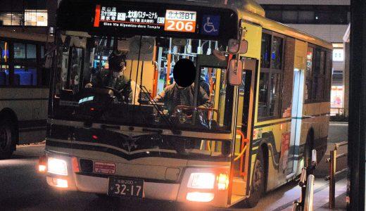 京都200か3217