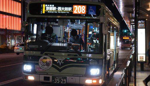 京都200か3529