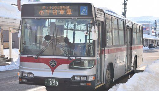 長岡200か・899