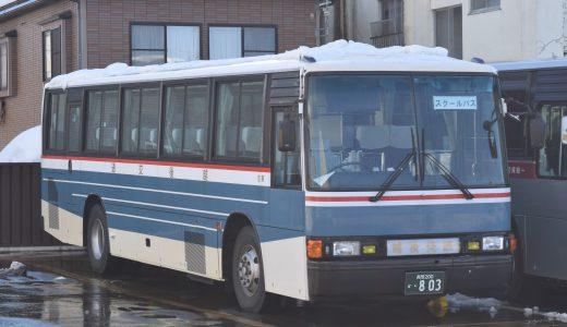 長岡200か・803
