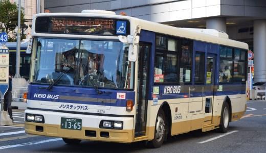 練馬200か1365