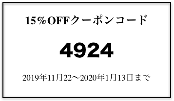 15%OFFクーポンコード - D-SCHOOLオンライン by 子供プログラマー