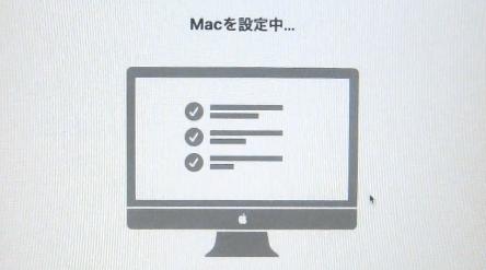 Macを設定中:移行アシスタントでデータ移行後の設定