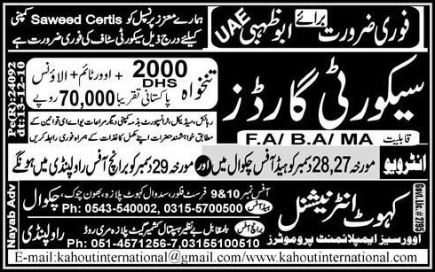Jobs For Security Guard