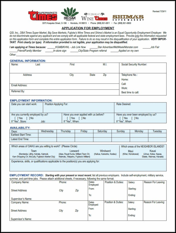 Supermarket Job Application Form