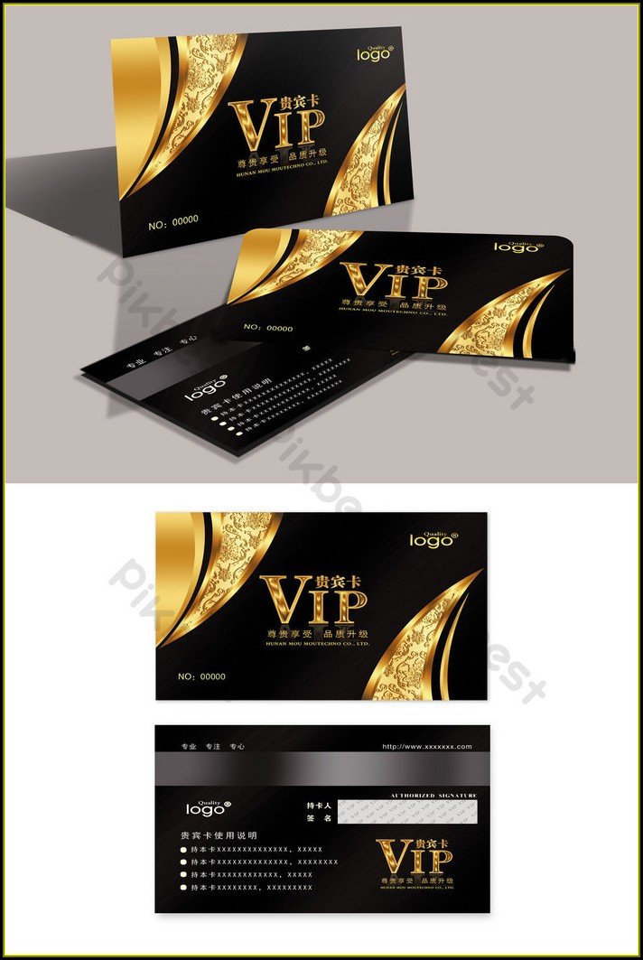 Vip Membership Card Template Free