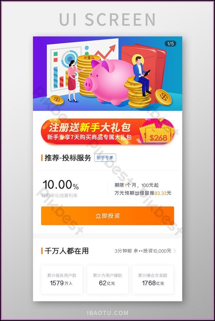 Bid Template Free App