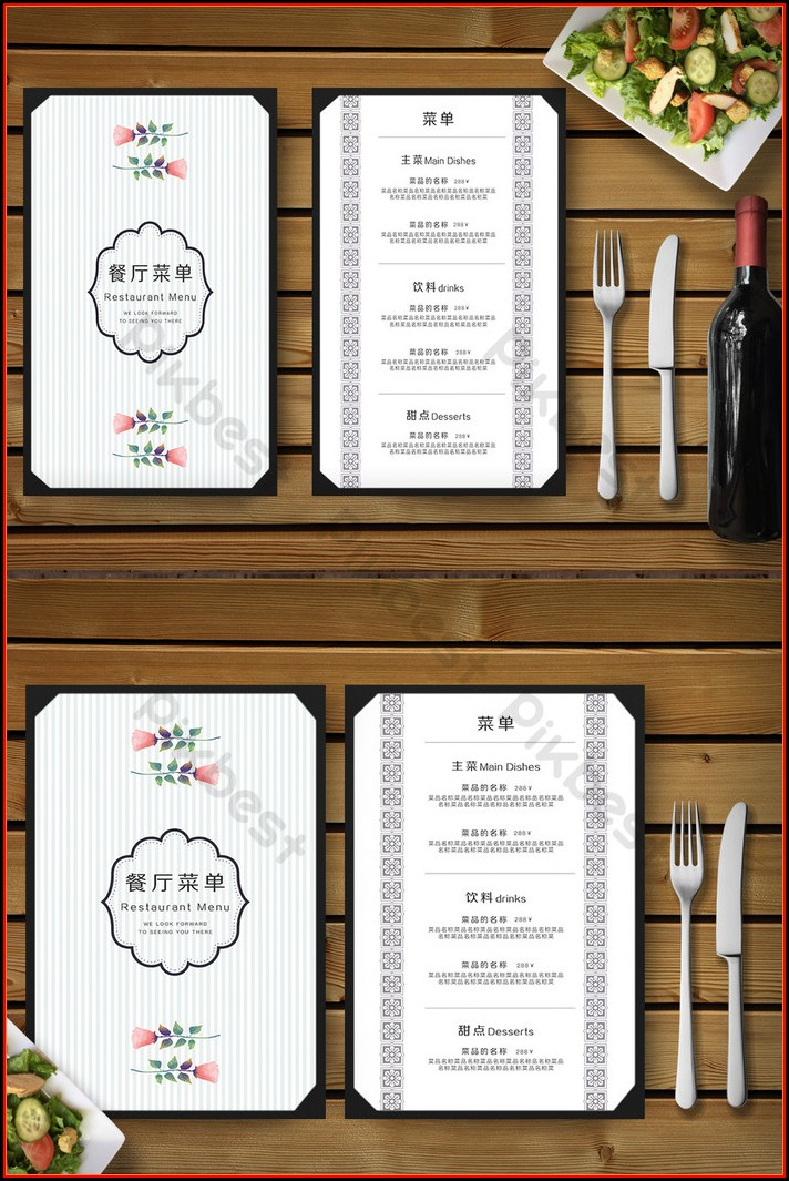 Catering Menu Design Template Free Download