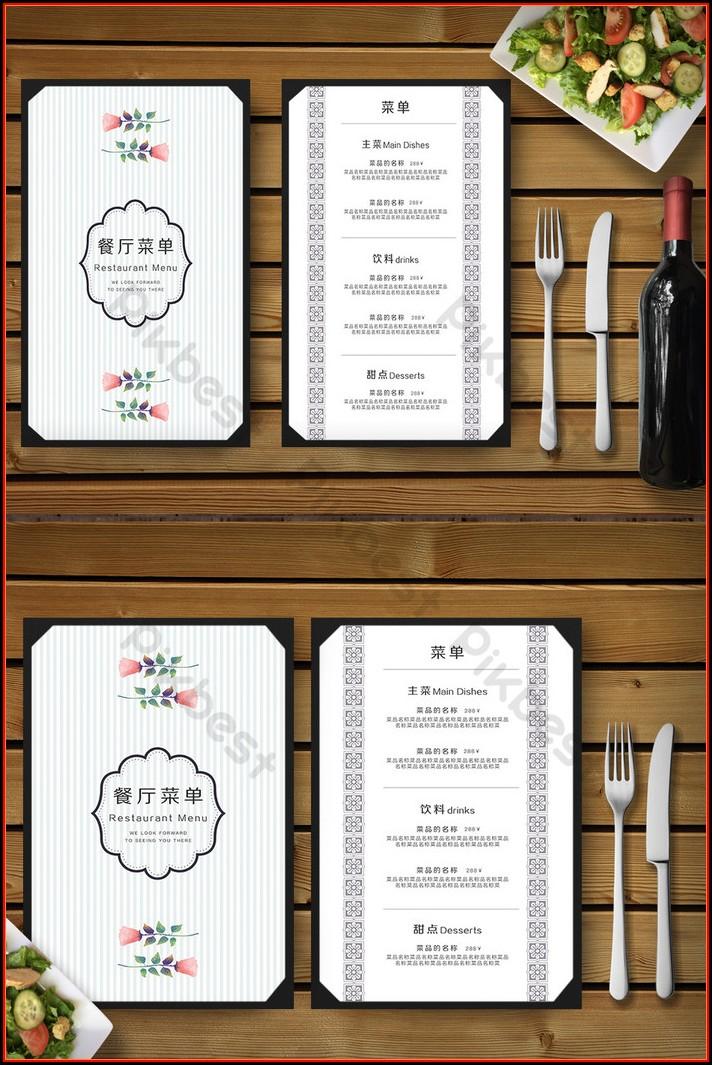 Catering Menu Design Template Free Download