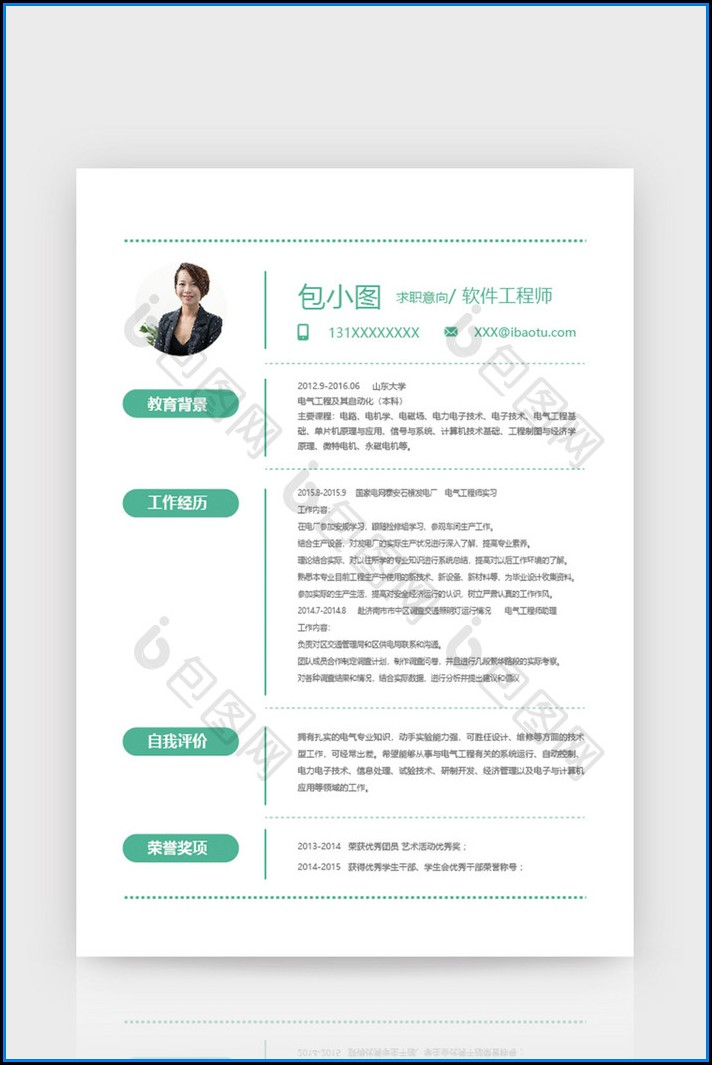 Software Resume Template Download