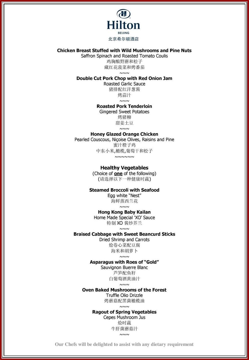 Banquet Menu Template Free