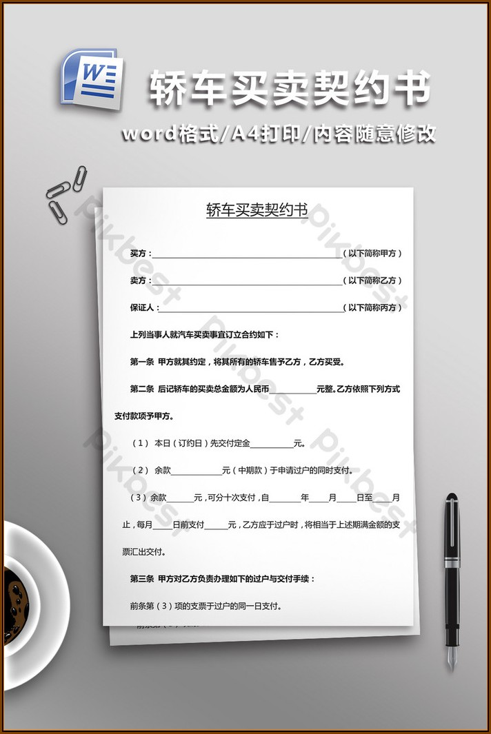 Car Sale Contract Template Word