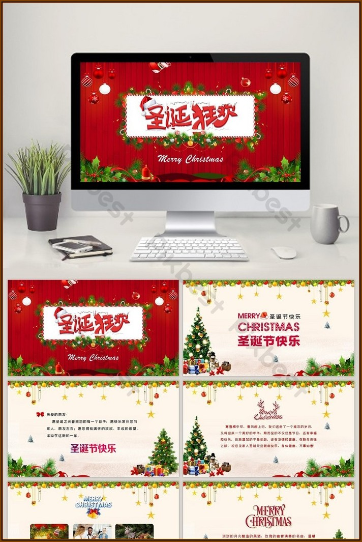 Christmas Invitation Card Template Free Download