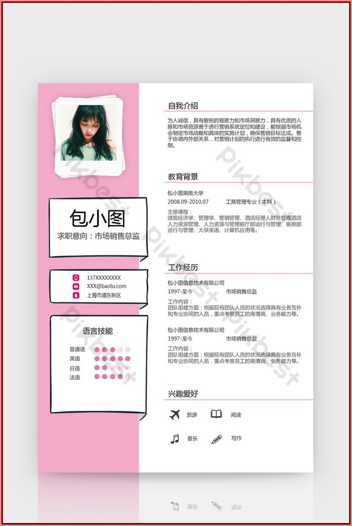 Cute Resume Template Free